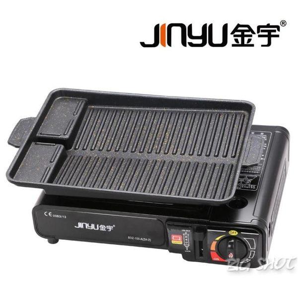 烤盤韓式燒烤盤麥飯石不粘家用戶外便攜卡式爐方形烤肉盤【大咖玩家】T1