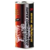 3M 超濃縮機油強化劑300ml【愛買】