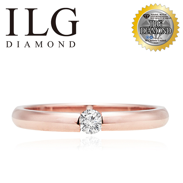 【ILG鑽】Honorable 尊貴 0.10克拉 玫瑰金-頂級美國ILG鑽飾,媲美真鑽亮度的鑽飾 RiO01