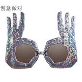 創意個性手指眼鏡搞怪搞笑墨鏡派對舞會萬圣節裝扮夜店酒吧道具三角衣櫥