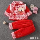女童冬季唐裝厚嬰兒新年裝拜年服女寶寶中國風童裝兒童小女孩漢服禮服LXY4585【極致男人】