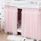 加厚床簾紗物理遮光女寢室上鋪上下鋪女學生宿舍寢室簾子簡約少女 宿舍遮光簾