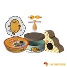 蛋黃哥貓抓板項圈貓窩墊子懶蛋蛋全家福【小獅子】