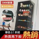 收納櫃 展示櫃【R0059】華倫180cm玻璃展示櫃(黑色) MIT台灣製 完美主義