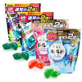 日本 P&G 雙倍洗衣凝膠球 705g/36顆入(袋裝) 淨白/ARIEL消臭 ◆86小舖 ◆
