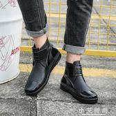 廚房防滑洗車釣魚平底水靴防水工作雨鞋男士 小艾時尚