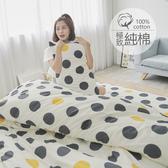 [小日常寢居]#B222#100%天然極致純棉5x6.2尺雙人床包+舖棉兩用被套+枕套四件組(限2件內超取) 台灣製