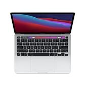 Apple MacBook Pro 13吋 256GB觸控筆電-銀【預購】【愛買】