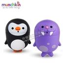 munchkin 噴水洗澡玩具2入(可拆洗)企鵝/海象[衛立兒生活館]