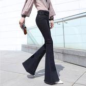 喇叭褲高腰大喇叭褲牛仔褲女長褲 黑色毛邊微喇褲修身女士褲子 薔薇時尚