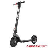 CARSCAM行車王 9吋抽取式電池智能電動滑板車