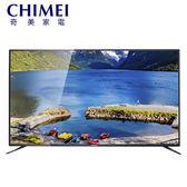 [CHIMEI 奇美]75吋 4K 安卓系統+視訊盒 U750系列 TL-75U750+TB-U075