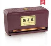 酒店專用優質PVC塑料仿紅木筷子盒加厚筷子籠餐廳盒收納盒筷子筒 初色家居館