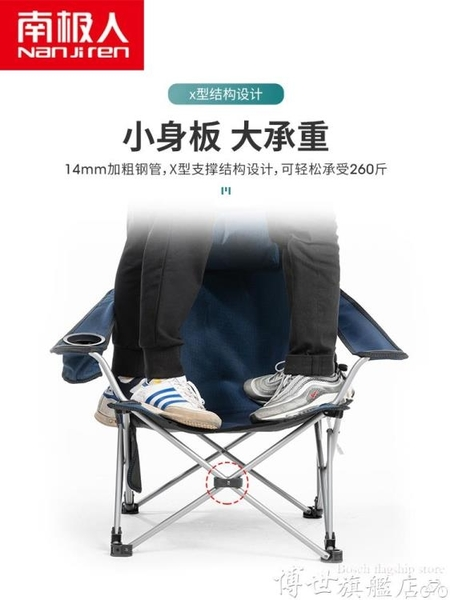 折疊躺椅 南極人戶外折疊椅子便攜靠背釣魚躺椅午休床露營休閒凳坐躺沙灘椅LX 博世旗艦