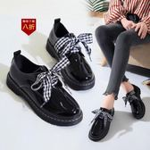小皮鞋娃娃鞋鞋子女新款英倫風小皮鞋學生韓版百搭ulzzang原宿風平底女鞋  凱斯盾數位3C
