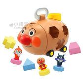 〔小禮堂嬰幼館〕麵包超人 造型顏色形狀認知玩具《橘盒裝.大臉型.多公仔》  4975201-17982