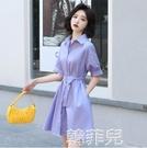 亞麻洋裝 法式襯衫連身裙女夏收腰中長款氣質小個子顯瘦紫色輕熟襯衣風裙子 韓菲兒