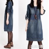春秋新款韓版寬鬆大碼女裝中長款長袖牛仔裙復古磨白牛仔連身裙『艾麗花園』