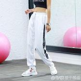 速乾運動褲女夏秋新款寬鬆休閒束腳瑜伽薄款透氣跑步訓練健身長褲   (橙子精品)