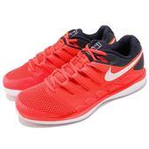 Nike 網球鞋 Air Zoom Vapor X HC 耐磨鞋底 橘 白 氣墊設計 運動鞋 男鞋【PUMP306】 AA8030-600