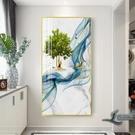 現代簡約玄關壁畫裝飾畫豎版客廳山水掛畫【邻家小鎮】