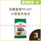 降低糞便量和臭味,保護腸道