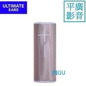 平廣 UE BOOM 3 貝殼粉色 送袋台灣公司貨保2年 藍芽喇叭 羅技 Logitech Ultimate Ears BOOM3