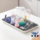 杯架水杯托盤塑料茶盤瀝水杯架家用北歐簡約瀝水盤【古怪舍】