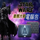 【神腦生活】DG Power 星際大戰系列筆電專用包 黑兵復古版
