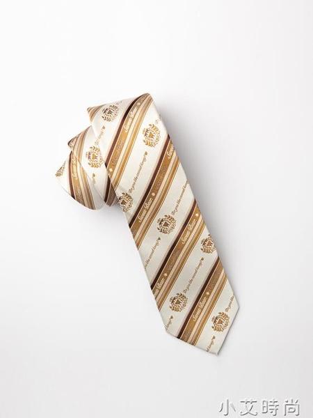 放學后【皇家小熊】JKDK制服原創設計領帶領結正男女襯衫配件現貨 小艾新品
