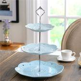 歐式陶瓷三層水果盤蛋糕盤下午茶點心托盤自助餐展示架甜品台擺件 降價兩天