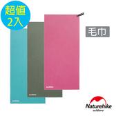 Naturehike 迷你便攜細纖維戶外吸水速乾毛巾 2入組玫紅+湖綠