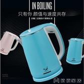 (快速)燒水壺 110v電熱水壺304出國旅行自動斷電燒水壺出口YYJ