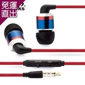 E-booksS26 線控接聽鋁製入耳式耳機..【免運直出】