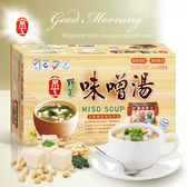 【京工】野菜味噌湯(30入)~390g/盒~純素食