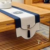 桌巾 新中式禪意桌旗茶旗棉麻古典餐桌墊茶几電視櫃蓋布床尾巾長條 7色 雙12提前購
