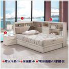 【水晶晶家具/傢俱首選】瑪奇朵白橡3.5 尺抽屜式單人床+床頭櫃+床邊櫃全組~~可拆售 ZX8111-567