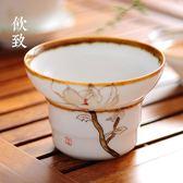 茶濾網茶濾托過濾器茶道功夫茶具配件 LQ5433『夢幻家居』