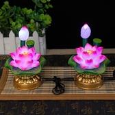 蠟燭燈 led佛燈佛前供花七彩變色供佛蓮花燈荷花燈插電電池兩用家用一對 萬聖節狂歡