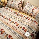 純棉碎花四件套床單床包被套組被套公主風床上用品【君來佳選】
