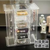 收納盒 特大號高級壓克力雙拉門首飾收納盒(6抽雙門) 【BSF014】收納女王