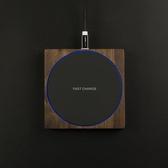個性10W實木iPhone三星手機無線快充充電器 ATF極客玩家
