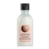 【南紡購物中心】【THE BODY SHOP】乳油木果豐盈護髮乳-250ML