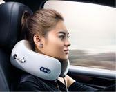 按摩儀 u型枕頭多功能肩頸椎脖子頸部腰部肩部電動按摩器車載護頸儀  igo  瑪麗蘇