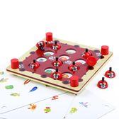 三格田兒童記憶棋大腦開發專注力記憶力訓練玩具親子互動3-5-6歲