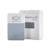 大音量遠距無線門鈴 免裝電池 無線電鈴 室外防水門鈴 緊急求助鈴 求救鈴 長距離無線門鈴
