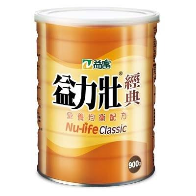 益富 益力壯經典 900g 12罐/箱