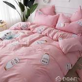宿舍床單單人被罩三件套被套四件套女床上用品被單「多色小屋」