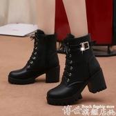 高跟鞋 秋冬款高跟粗跟防水臺系帶歐美女鞋短靴保暖馬丁靴系帶女靴子 交換禮物