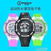 男女兒童防水夜光電子錶韓版可愛女童運動錶生日禮物 Ifashion